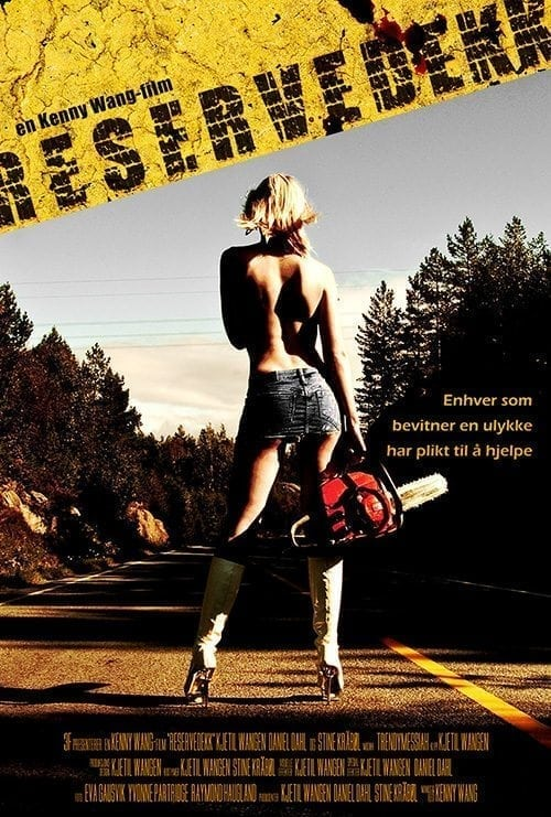 Reservedekk (2011)